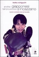 Anche i giapponesi nel loro piccolo si incazzano, keiko ichiguchi