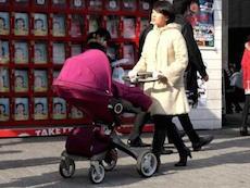 trasporti in giappone con i bambini