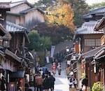 Itinerari di Kyoto in italiano