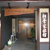 matsubaya ryokan kyoto