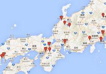 Tour 13 giorni in Giappone