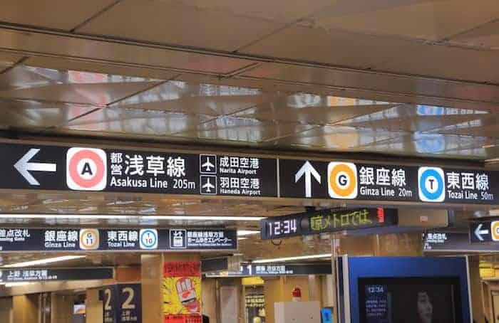 Come muoversi a Tokyo in metro