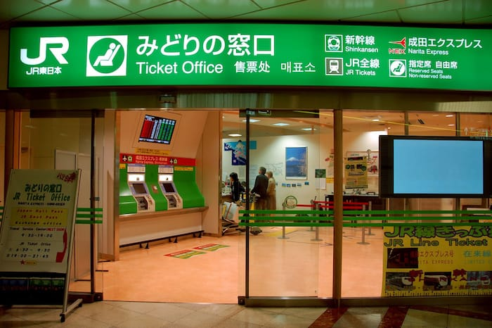 Sportello JR Office - Japan Rail Pass