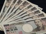 Convertitore Yen – Euro