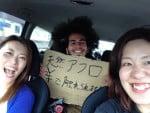 L'avventura di Michael in Giappone