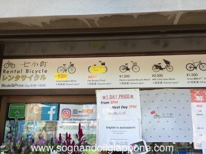 noleggio bici a Kyoto