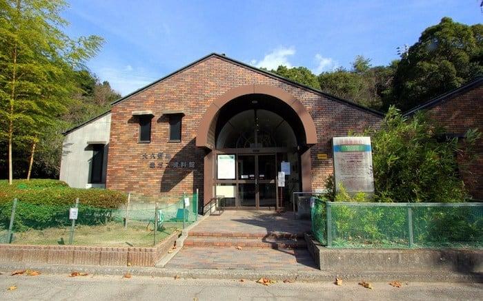 Ōkunoshima Poison Gas Museum