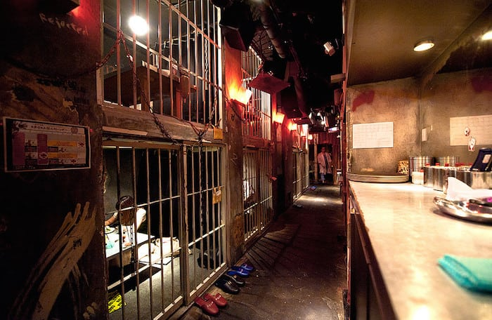 Alcatraz ristorante tokyo