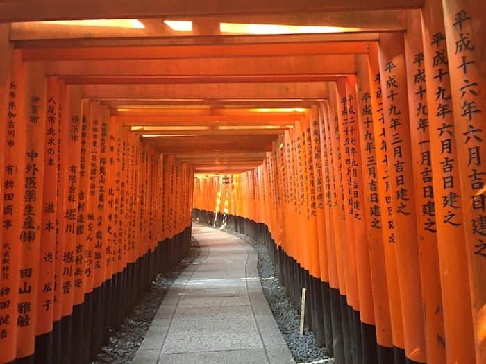 Il santuario Fushimi Inari Taisha