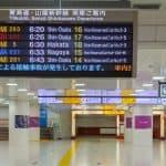 Orari dei treni in Giappone